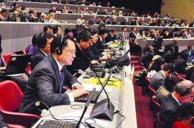政府间立法缔约的无线电通信盛会